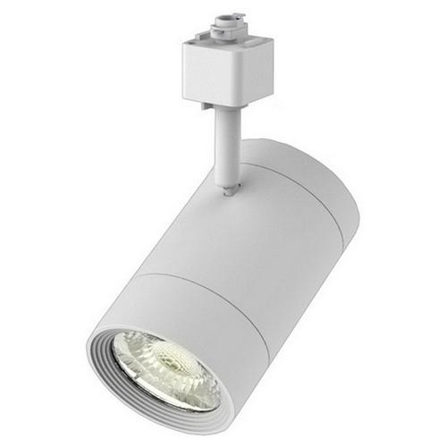 Morris 72714 LED Track Lighting 38W White Lightolier Compatible